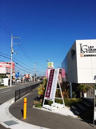 京阪電車 牧野駅まで
