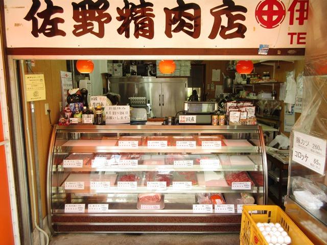 ☆美味しいお肉屋さんのコロッケ☆