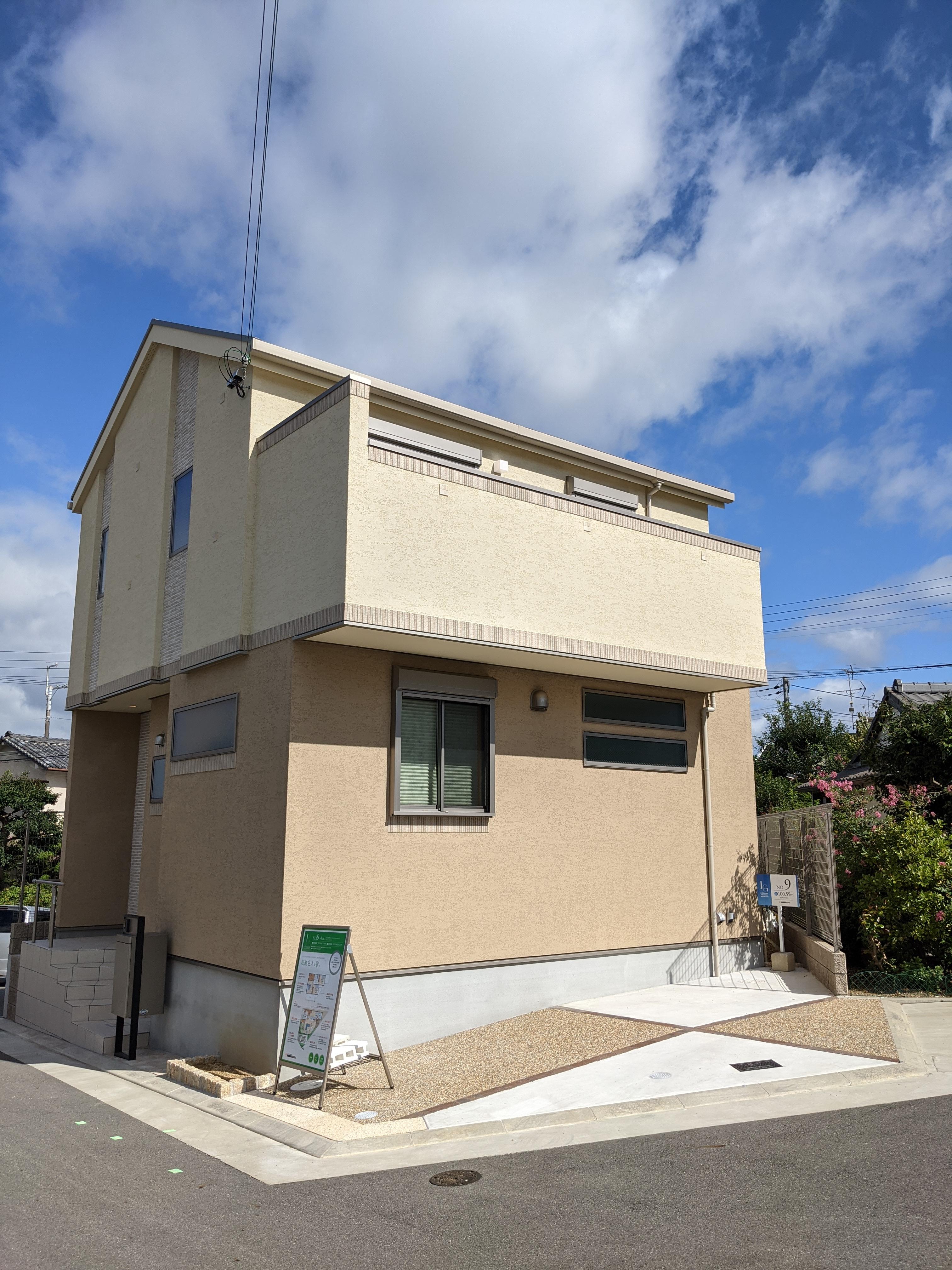 おかげさまでレオグランデ藤阪元町はあと1邸となりました。